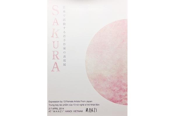 SAKURA ~13人の日本で活躍する女性作家による表現展~