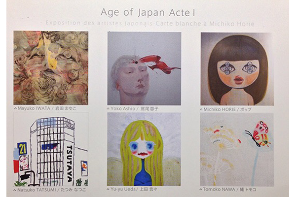 Age of Acte1 Exhibition in Paris~第1回パリ展示会~